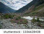 view from the chalaadi glacier... | Shutterstock . vector #1336628438