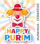 happy purim  greeting card for... | Shutterstock .eps vector #1336643165