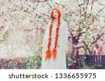 beautiful redhead girl with... | Shutterstock . vector #1336655975