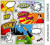 comic book page divided by... | Shutterstock . vector #1336659818