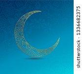 ramadan kareem greeting design... | Shutterstock .eps vector #1336682375