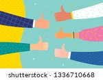 concept of success and public... | Shutterstock .eps vector #1336710668