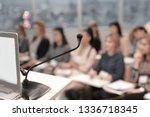 business background. blurred... | Shutterstock . vector #1336718345