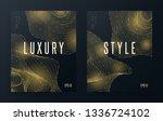modern abstract dots lines... | Shutterstock .eps vector #1336724102