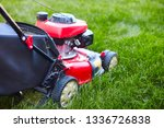 lawn mover on grass | Shutterstock . vector #1336726838