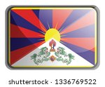 vector illustration of tibet... | Shutterstock .eps vector #1336769522