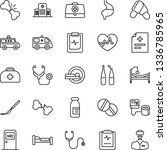 thin line icon set   bed vector ...   Shutterstock .eps vector #1336785965