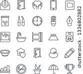 thin line icon set   no smoking ... | Shutterstock .eps vector #1336802882