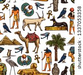 egypt travel destination and... | Shutterstock .eps vector #1337053358