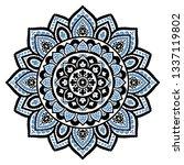 indian rug tribal ornament... | Shutterstock .eps vector #1337119802