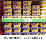kuala lumpur  malaysia   07... | Shutterstock . vector #1337128895