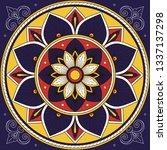 mexican tile pattern vector... | Shutterstock .eps vector #1337137298
