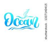 modern hand lettering about... | Shutterstock .eps vector #1337140415