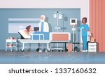doctor and nurse visiting... | Shutterstock .eps vector #1337160632
