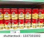 kuala lumpur  malaysia   07...   Shutterstock . vector #1337331002