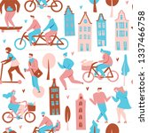 city with people on bicycles ... | Shutterstock .eps vector #1337466758