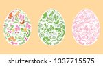 vector decorative easter eggs... | Shutterstock .eps vector #1337715575