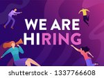 we are hiring vector...