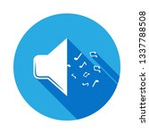 megaphone with notes icon with...