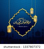 ramadan kareem arabic... | Shutterstock .eps vector #1337807372