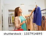 shopping  fashion  sale and... | Shutterstock . vector #1337914895