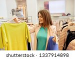 shopping  fashion  sale and... | Shutterstock . vector #1337914898