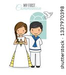 first communion card. boy and... | Shutterstock .eps vector #1337970398