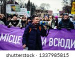kharkiv  ukraine   march 8 ... | Shutterstock . vector #1337985815