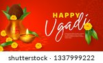 happy ugadi holiday poster or... | Shutterstock .eps vector #1337999222