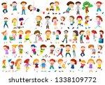 set of children character...   Shutterstock .eps vector #1338109772