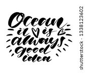 modern hand lettering about... | Shutterstock .eps vector #1338123602