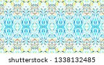 colorful seamless pattern for... | Shutterstock . vector #1338132485