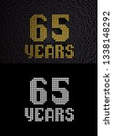golden number sixty five years  ... | Shutterstock . vector #1338148292