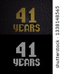 golden number forty one years ... | Shutterstock . vector #1338148565