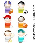 set of 6 shiny sports icon... | Shutterstock .eps vector #133825775