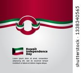kuwait independence day flag... | Shutterstock .eps vector #1338340565