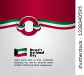 kuwait national day flag vector ... | Shutterstock .eps vector #1338340595