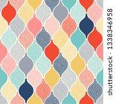 geometric abstract modern... | Shutterstock .eps vector #1338346958