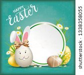 vintage cover with easter eggs  ...   Shutterstock .eps vector #1338358055