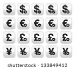 currency exchange buttons set   ...
