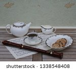 english teacup with saucer ... | Shutterstock . vector #1338548408