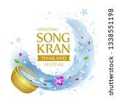 amazing songkran thailand ... | Shutterstock .eps vector #1338551198