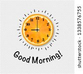 good morning banner with orange ... | Shutterstock . vector #1338576755
