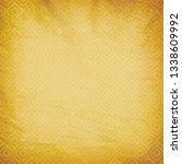 indian pattern background   Shutterstock .eps vector #1338609992