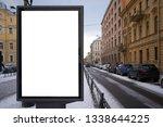 vertical city billboard with... | Shutterstock . vector #1338644225
