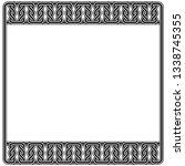 black and white square frames.... | Shutterstock .eps vector #1338745355