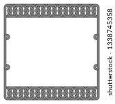 black and white square frames.... | Shutterstock .eps vector #1338745358