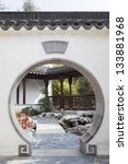 A View Of Oriental Garden With...