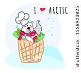 vector illustration  funny... | Shutterstock .eps vector #1338923825