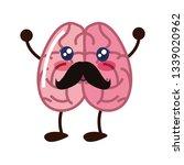 brain cartoon character | Shutterstock .eps vector #1339020962